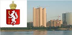Сайт правительства Свердловской области